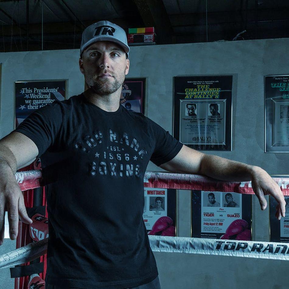 Shop Top Rank Boxing Apparel